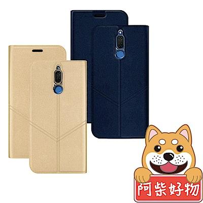 阿柴好物 Huawei Nova 2i 高仿小牛皮壓紋TPU皮套