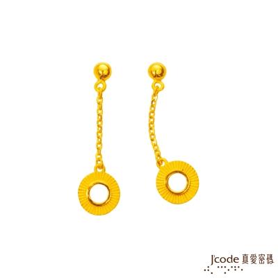 J code真愛密碼金飾 蔚藍戀曲黃金耳環