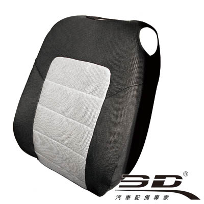 3D 樂活椅套 通用型騎士灰黑背套 - 1入