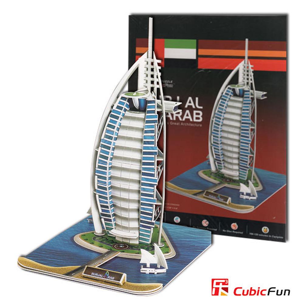 Cubic Fun 智慧3D立體拼圖『杜拜帆船酒店』