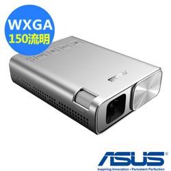 ASUS ZenBeam E1掌上式超短焦行動電源LED投影機