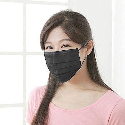 順易利-台灣製-時尚韓版四層平面成人曜石黑口罩(9.5x17.5cm)50入/盒(一盒)