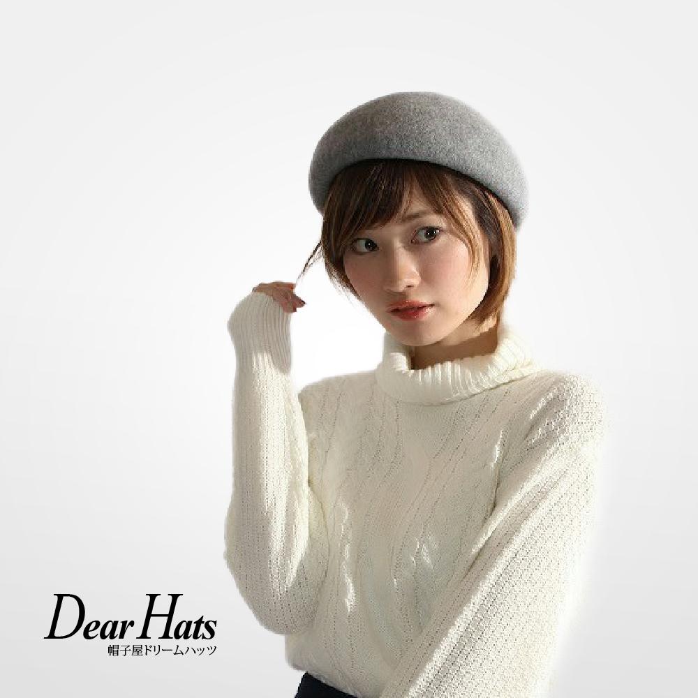 日本DearHats 毛呢風純色百搭立體貝蕾帽