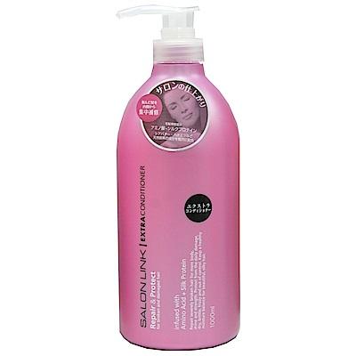 日本KUM熊野油脂 無矽靈胺基酸潤髮乳(1000ml)