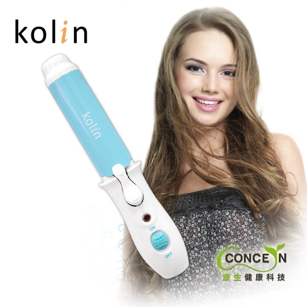 歌林馬卡龍捲髮造型夾-(迷你/粉藍) KHR-HC07