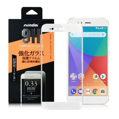 NISDA Xiaomi 小米 A1 滿版鋼化玻璃保護貼