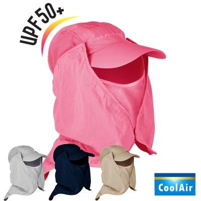 CoolAir-輕量感防曬抗UV可拆式護頸遮陽帽-2入組