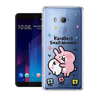 卡娜赫拉 HTC U11 EYEs 彩繪空壓手機殼(蹭P助)