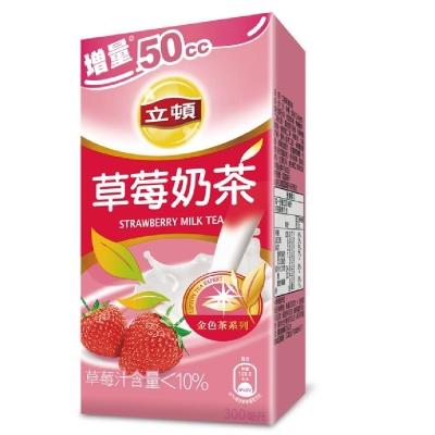 立頓 草莓奶茶(300mlx24入)
