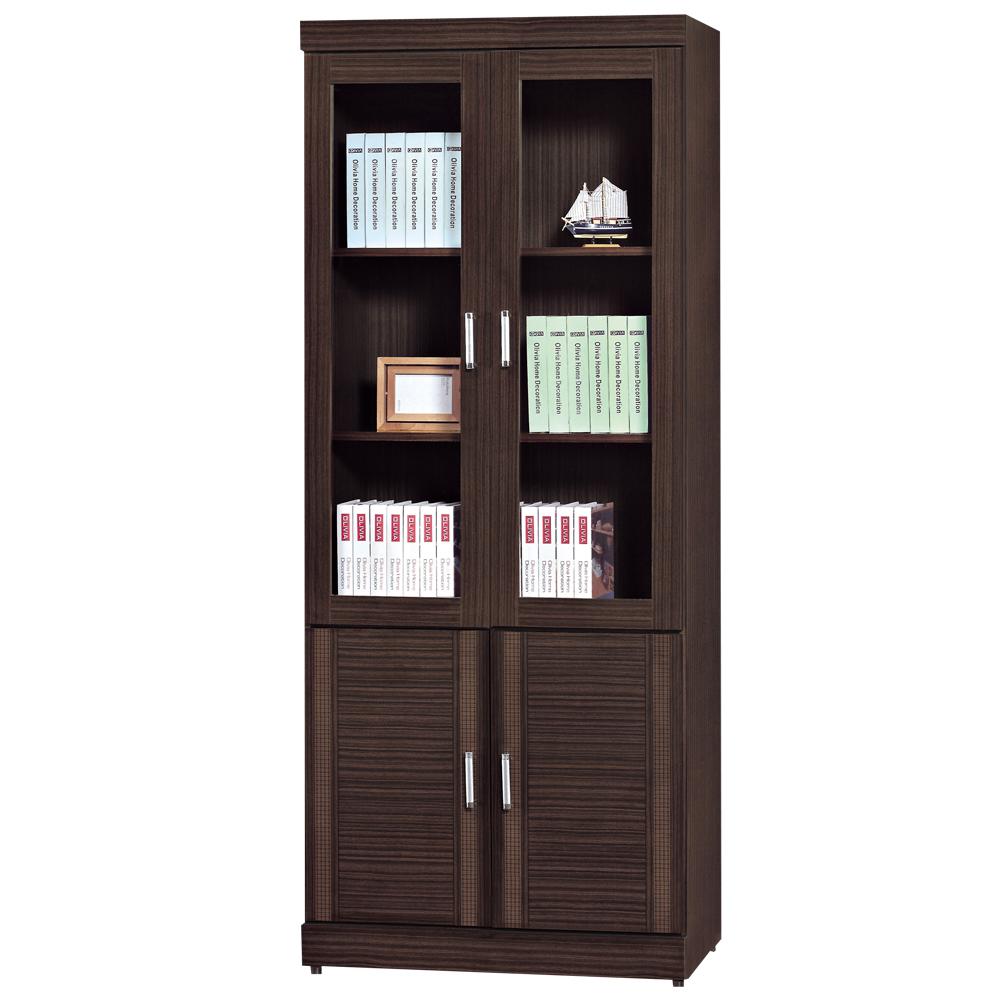 時尚屋 花線胡桃色2.7尺書櫃 寬81.8cm