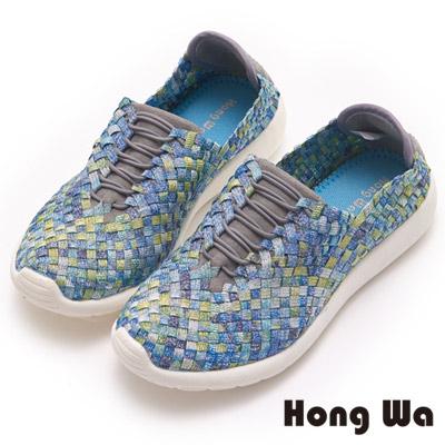 Hong Wa 夏日首選編織輕盈休閒鞋-藍
