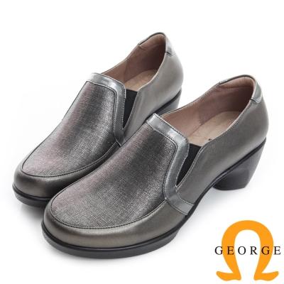 GEORGE 喬治-閃耀輕量彈力真皮中跟鞋-鐵灰色