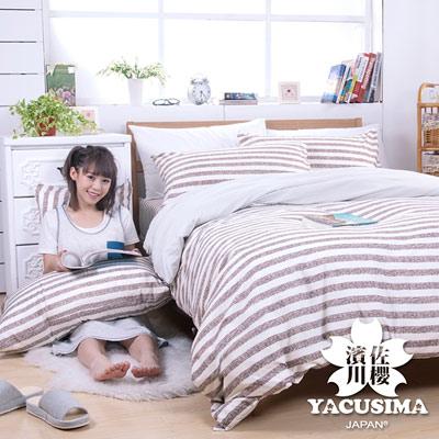 日本濱川佐櫻-慢活.棕 活性無印風單人三件式被套床包組