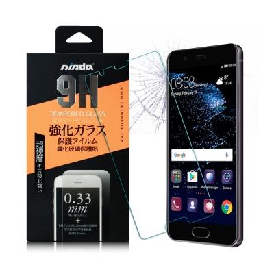 NISDA HUAWEI 華為 P10 Plus 鋼化 9H 0.33mm玻璃螢...