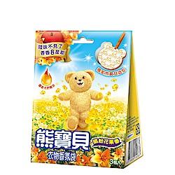 熊寶貝 衣物香氛袋