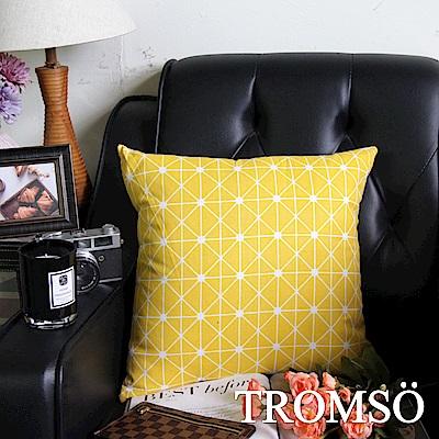 TROMSO-品味英倫棉麻抱枕U109北歐黃三角