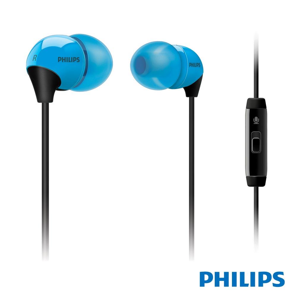 PHILIPS 個性繽紛密閉耳塞式電腦專用耳機麥克風 SHM3700B