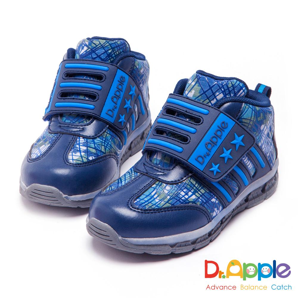 Dr. Apple 機能童鞋 交錯迷彩大底發光短筒靴-藍