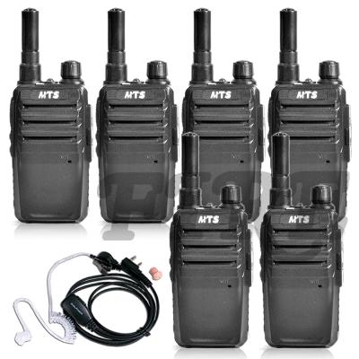 MTS專業手持式無線電對講機 MTS-2R(6入組)