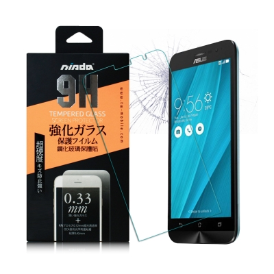 NISDA ZenFone Go ZB500KL 5吋 鋼化 9H 0.33mm玻璃螢幕貼