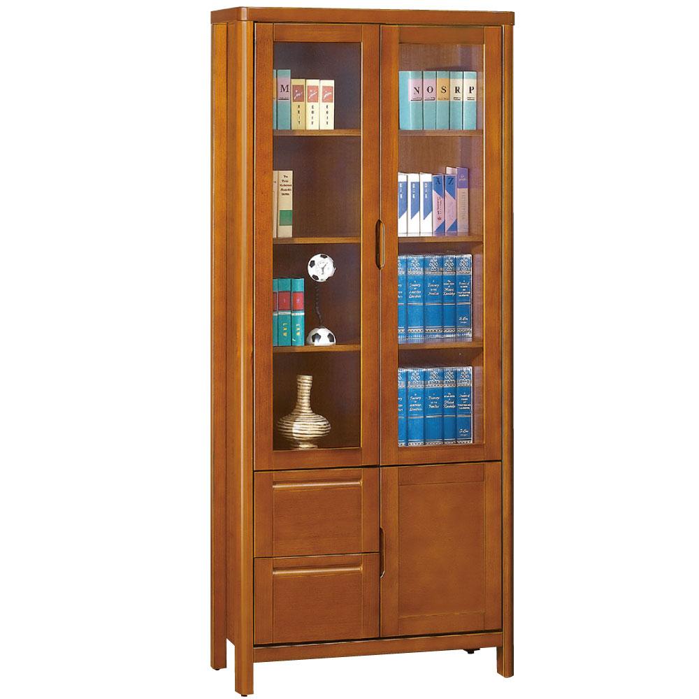 品家居 風采2.8尺樟木色三門二抽書櫃-85x40x197cm-免組