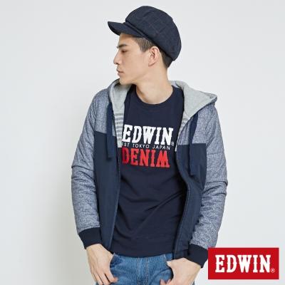 EDWIN 雙面穿印條舖棉外套-男-丈青
