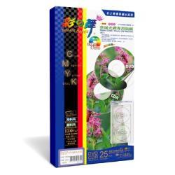 彩之舞 16mm 小孔 光碟專用貼紙HY-B45CDS--5包
