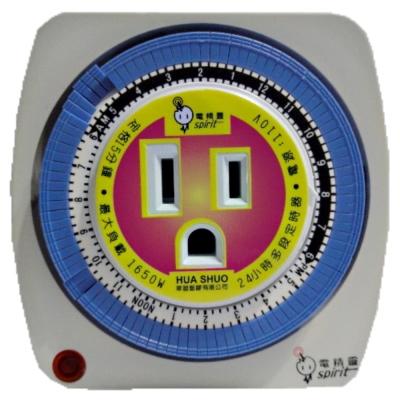 【電精靈】24小時 精巧型 多段定時器