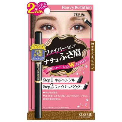 KISSME HeavyRotation 3D完眉雙頭眉粉筆01自然棕0.19g/0.2g