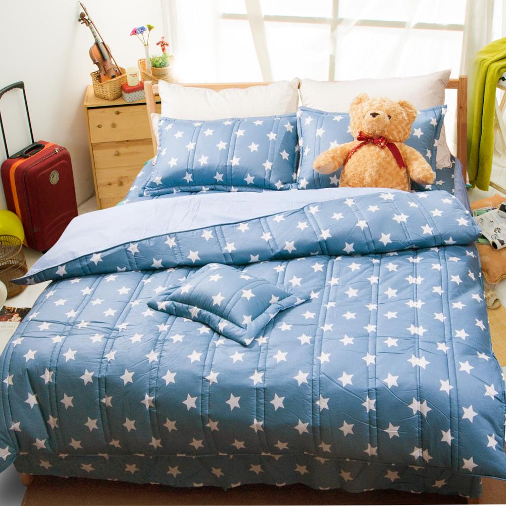 星光-藍台灣製雙人五件式純棉床罩組