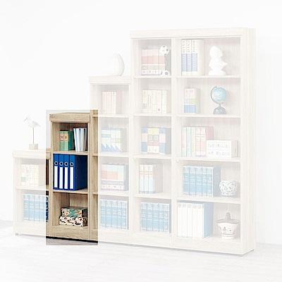 H&D 法蘭克原切橡木三格櫃 (寬39X深32X高112cm)
