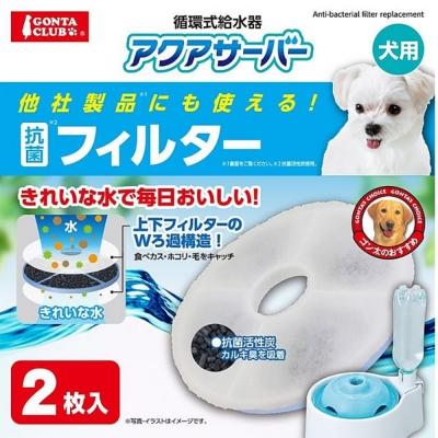 日本MARUKAN 自動循環擴充飲水器 抗菌濾棉 犬用