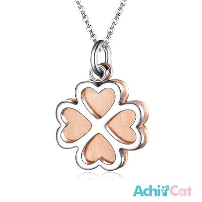AchiCat 珠寶白鋼項鍊 純粹 幸運草