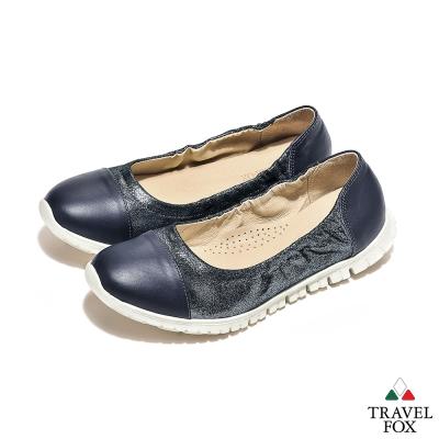 Travel Fox(女) 來自星星的鞋 輕量雙料可彎式娃娃鞋 - 流星藍