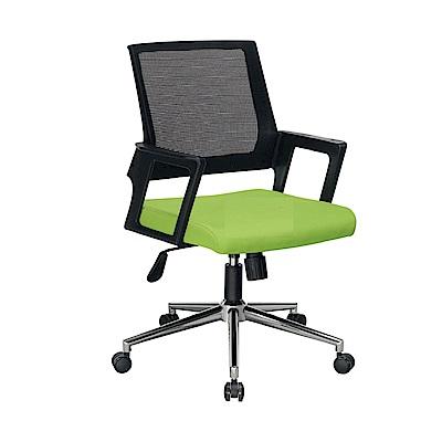 GD綠設家 森菲網布低背辦公椅(四色可選)-57x54x87cm免組