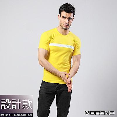 男內衣 設計師聯名-時尚型男短袖衫/T恤  黃色 MORINOxLUCAS