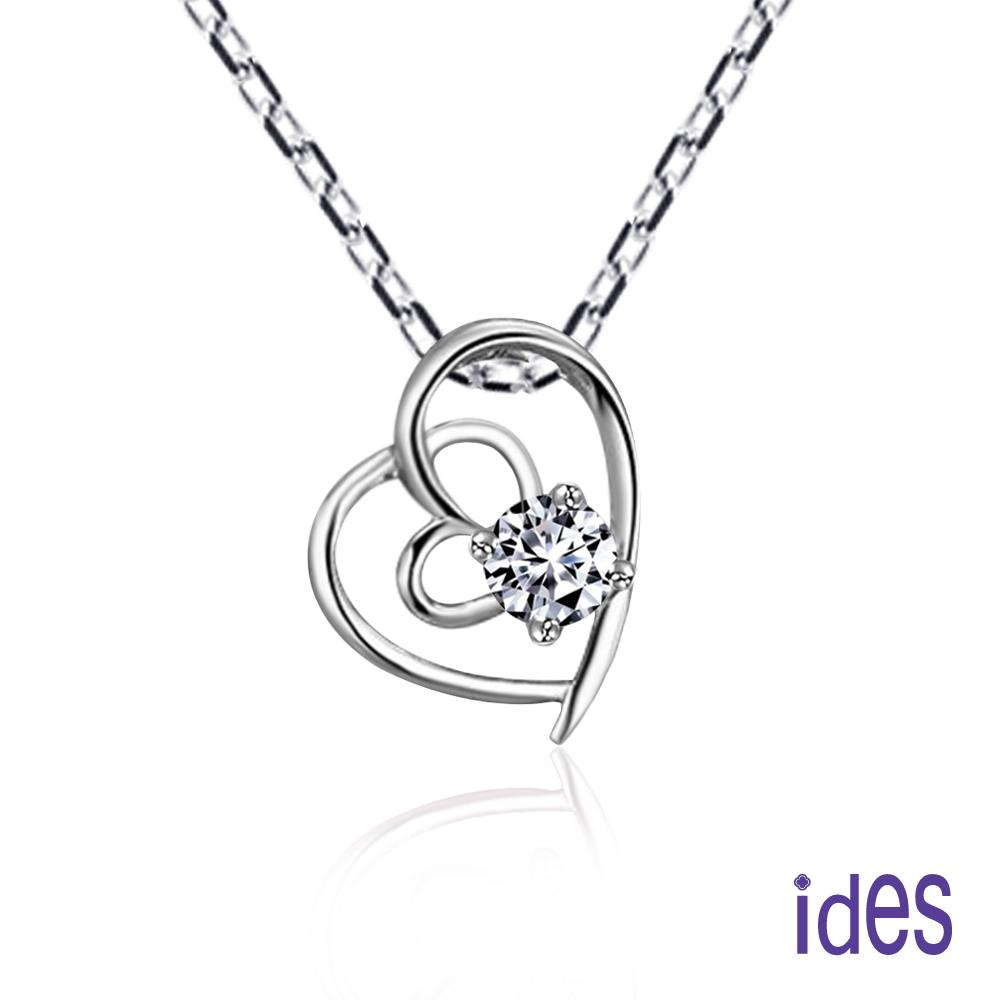 ides愛蒂思 設計款50分E/VVS2八心八箭3EX頂級車工鑽石項鍊/擁抱真心