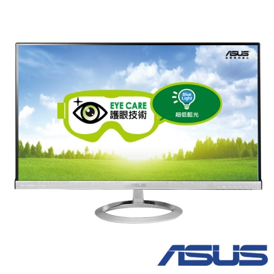 ASUS MX279H 27型 AH-IPS 美型 纖薄窄邊框電腦螢幕