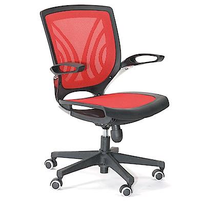 GD綠設家 多美可網布低背辦公椅-61x60x88cm免組