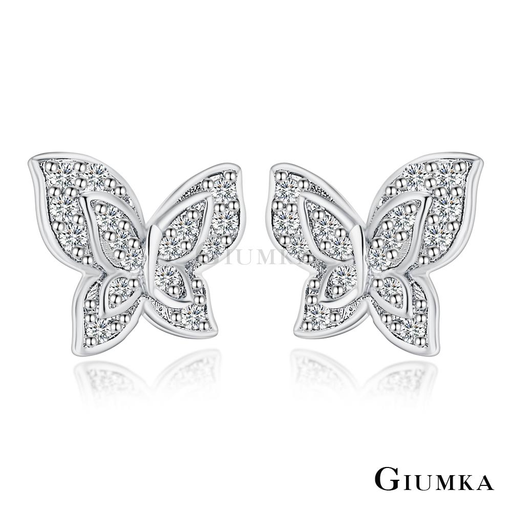 GIUMKA純銀耳環迷你小蝴蝶滿鑽貼耳耳釘-銀色