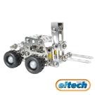 德國eitech益智鋼鐵玩具-迷你堆高機 C51