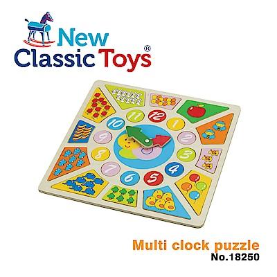 荷蘭New Classic Toys 寶寶認知學習時鐘拼圖 - 18250