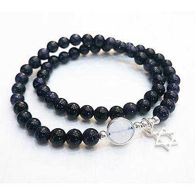 Hera 赫拉  925 純銀天然月光藍砂石星星情侶閨蜜手鍊- 4 款