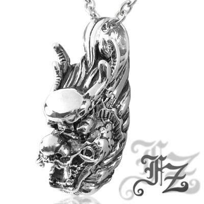 FZ 聖龍戰士白鋼項鍊