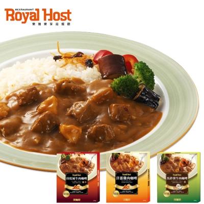 Royal Host 樂雅樂 超人氣咖哩任選10盒組