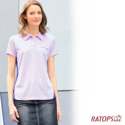 【瑞多仕】女款 THERMOCOOL POLO衫_DB8491 淺粉紫 V1