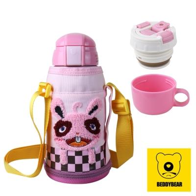韓國BEDDY BEAR 兒童可背式保溫保冷水壺600ML(粉紅小兔)