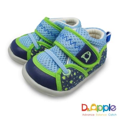 Dr. Apple 機能童鞋 夜光星空閃閃迷幻小童鞋款 藍