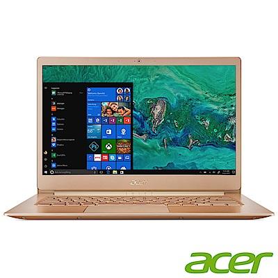 Acer SF514-52T-85PC 14吋筆電(i7-8550/16G/512G/金