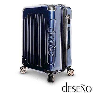 Deseno 尊爵傳奇III-28吋加大防爆拉鍊商務行李箱(藍色)